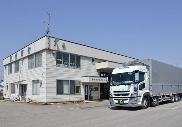 磐梯貨物 株式会社 写真1